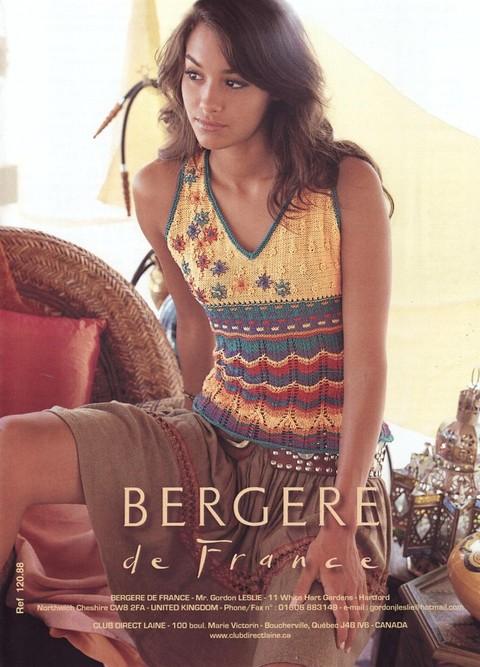 bergere120-88.PDF-1main.jpg