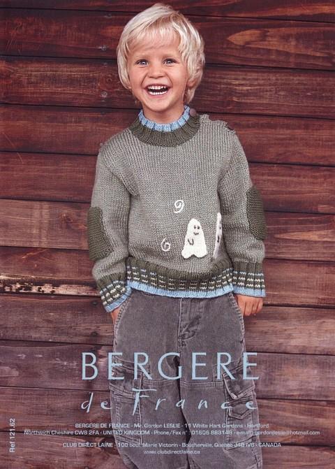 bergere121-62.PDF-1main.jpg
