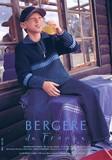 Bergeredefrance121-78.pdf-1main