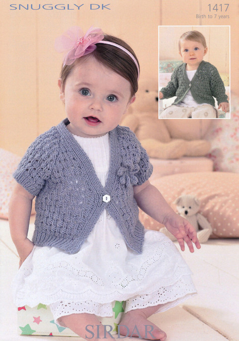 Sirdar Knitting Patterns For Children : PATTERNFISH - the online pattern store