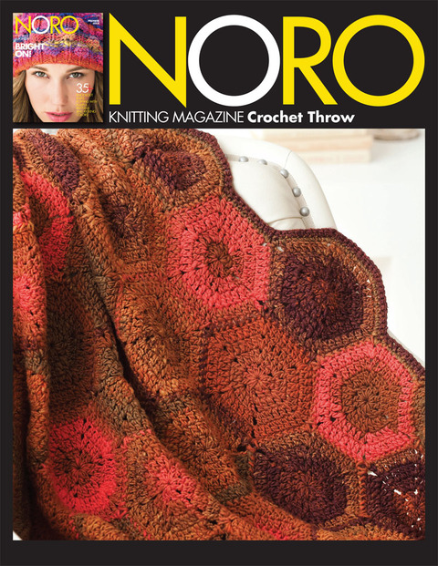 NM1_28_Crochet_20Throw.jpg