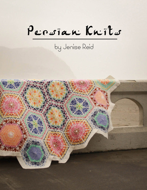 persian_20knits_20front_20cover-3.jpg